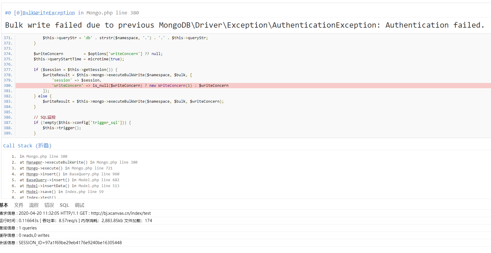 Thinkphp6使用mongo报密码错误 Authentication failed