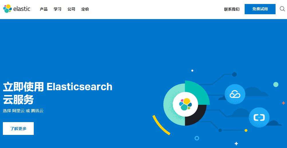 ElasticSearch的安装
